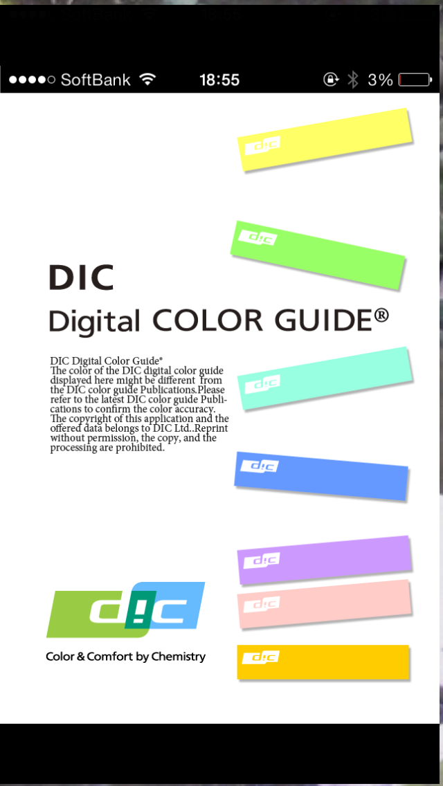 DIC digital ColorGuide